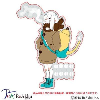 画像1: コーヒー-飯田愛