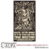 SKTSFlyer.tatoo.25-SICK