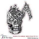 skull〜輪廻転生〜-原良輔