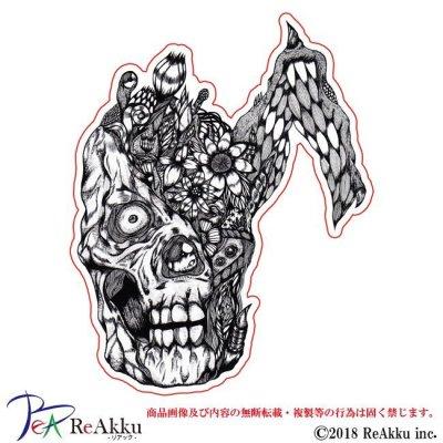 画像1: skull〜輪廻転生〜-原良輔