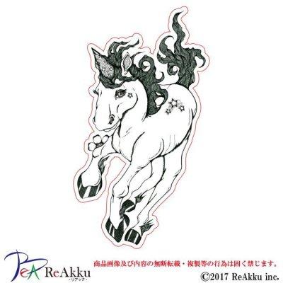 画像1: unicorn-原良輔