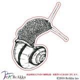 上向き蝸牛-原良輔