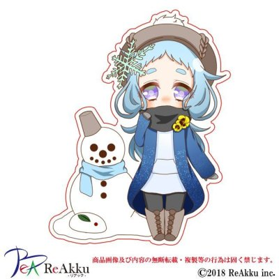 画像1: 冬-Akuto