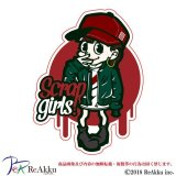 scrapgirls-7-山本神恵