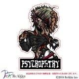 psychopathy1-aoba