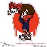 scrapgirls-9-JIN-E