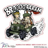 jeep-山本神恵