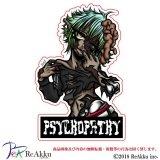 psychopathy2-aoba