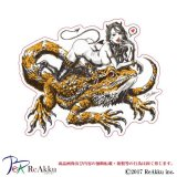 ハロウィンステッカー-Centralbeardeddragon-Dsuke