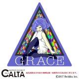 GRACE-のんき