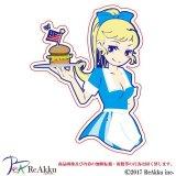 ウェイトレスちゃんBlue-Ryo104