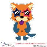 Party_Cat-Ryo104