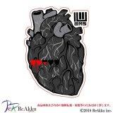 心臓黒-nogi