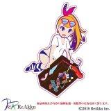 TravelGIRL-Ryo104