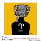 aries-ktym