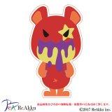 Poison_Bear-Ryo104