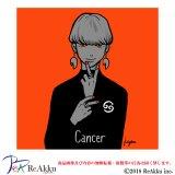 cancer-ktym