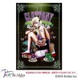 gluttony-7つの大罪-kis