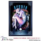 acedia-7つの大罪-kis
