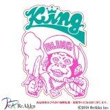 King-SxUxGxI