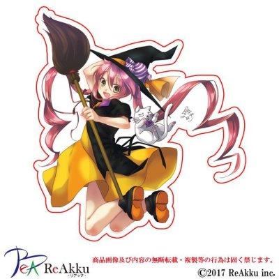 画像1: ハロウィン-飛べない魔法使い-nago