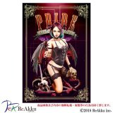 pride-7つの大罪-kis