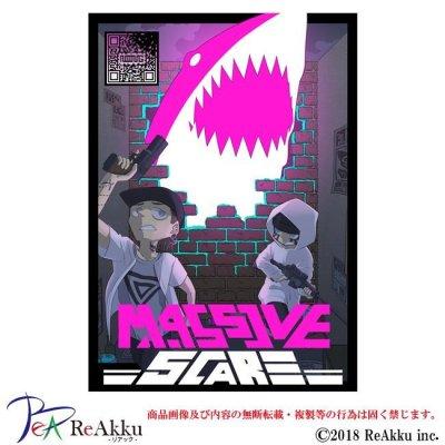 画像1: MassiveScare-Noimg