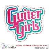 Guiter_girls_logo-ZIMMA