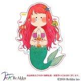 人魚姫-こけし
