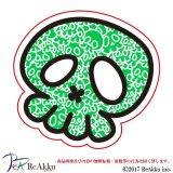 skull_green-ZIMMA