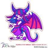 ドラゴンさん-イユダエマ