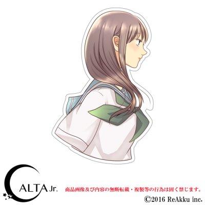 画像1: 智花-tomoka-くき