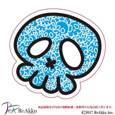 画像1: skull_blue-ZIMMA