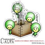 いい日本酒×枝豆-たえまめ