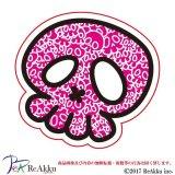 skull_pink-ZIMMA