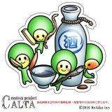 日本酒×枝豆-たえまめ