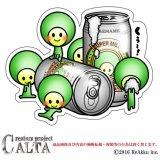缶ビール×枝豆-たえまめ