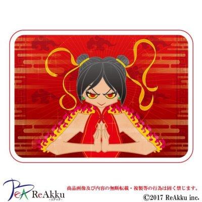 画像1: Chinese_girl-ZIMMA