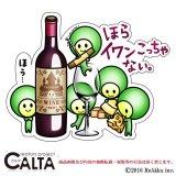 mame言葉-4[byワイン]-たえまめ