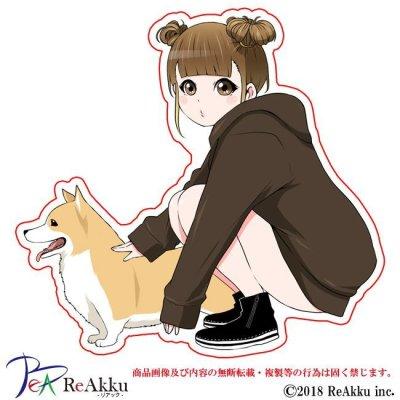 画像1: 犬と女の子-じゅんた