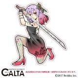 sword@ngel-ラムディア