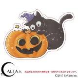 ハロウィン-黒猫とJacko'Lantern-もこ