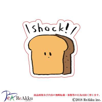 画像1: ショックパン-みぞぐちともや