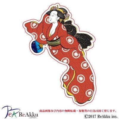 画像1: 浮世絵美人-稲田咲