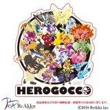HEROGOCCO_ヒーロー&ヴィラン-ニムラタケシ