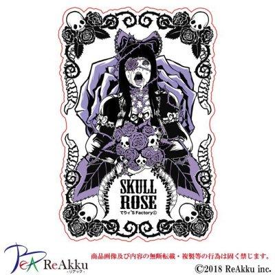 画像1: skullrose-てりィ