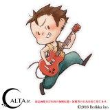 ギター少年-もこ