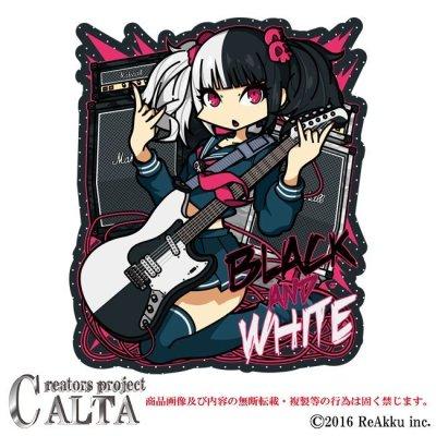 画像1: BLACKandWHITE-中尾ヤスヒロ