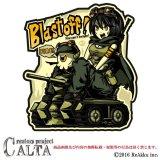 BLASTOFF!-中尾ヤスヒロ