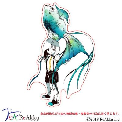 画像1: ポスカ少年と金魚-飯田愛